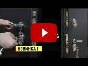 """Embedded thumbnail for Входная дверь АРГУС """"ДА-107"""" Каролина"""